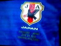 2010 W杯!  =TAKESHI=