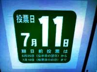 Vote now!  =TAKESHI=