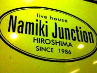 広島 Namiki Junction  =TAKESHI=