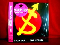 THE STALIN・遠藤ミチロウTribute Album!  =TAKESHI=