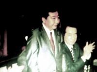 第95代内閣総理大臣 野田佳彦  =TAKESHI=