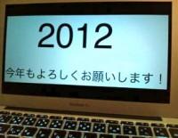 2012年!  =TAKESHI=
